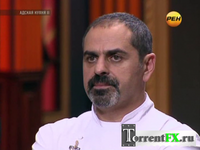 Адская кухня 2 сезон (2013) IPTVRip