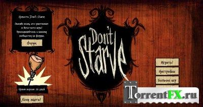 Don't Starve (2013) PC | RePack от R.G. Механики