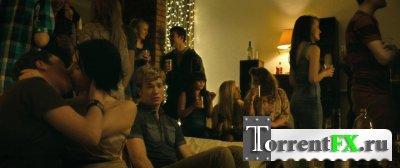 Девственники, берегитесь! / Love Bite (2012) HDRip | L2