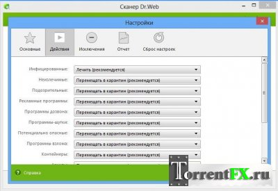 Dr.Web Anti-Virus + Dr.Web Security Space Pro 8.0.8.04230 (2013) PC