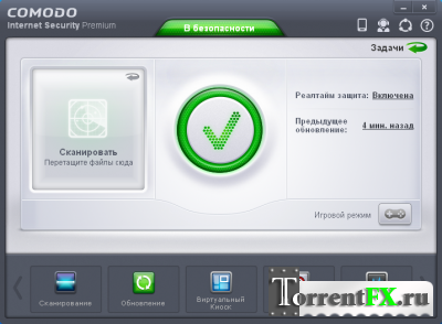 Comodo Internet Security Premium 6.1.276867.2813 Final (2013) PC