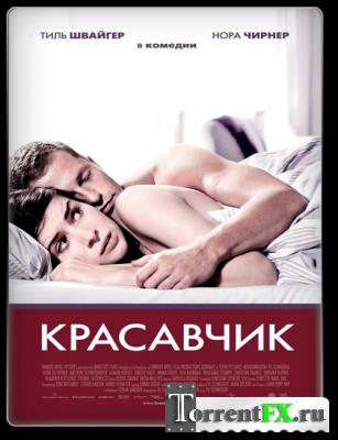 Красавчик / Keinohrhasen (2007) BDRip 720p