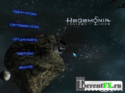 Haegemonia: Legions of Iron [v.1.09] (2003) PC