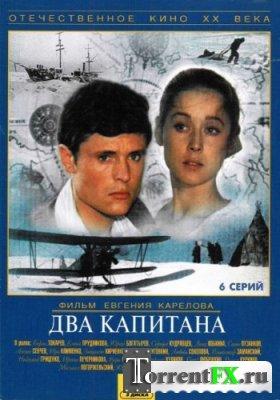Два капитана [01-06 из 06] (1976) 3хDVD5