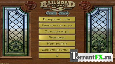Railroad Tycoon 3: Coast to Coast [v. 1.05] (2004) PC