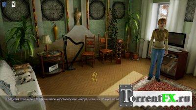 Евлампия Романова: Нежный супруг олигарха (2010) PC