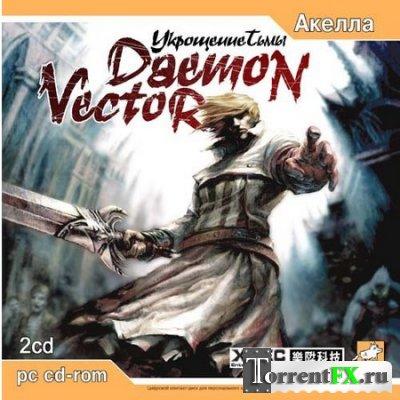 Daemon Vector: Укрощение тьмы (2005) PC | RePack