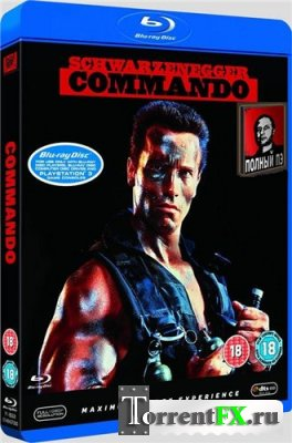 Коммандо / Commando (1985) BDRip | Гоблин