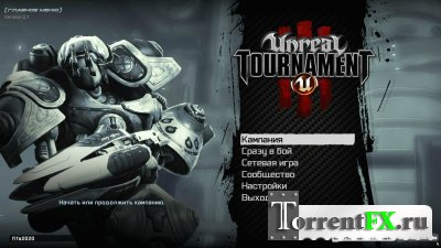 Unreal Tournament 3: Black Edition [v 2.1] (2007) PC | Лицензия