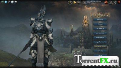 Герои Меча и Магии 6: Грани Тьмы (2013) PC | Лицензия