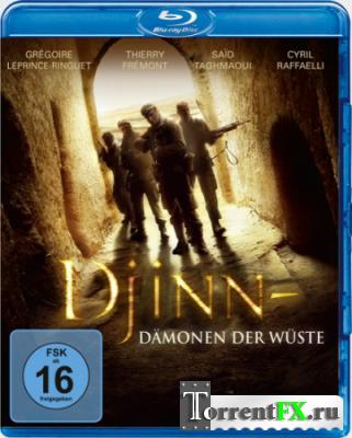 Джинны / Djinns / Stranded (2010) BDRip от Rulya74