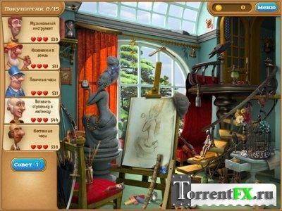 Дивный Сад 2. Коллекционное издание (2013) PC