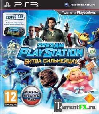 PlayStation All-Stars: Battle Royale [v.1.1] (2012) PS3