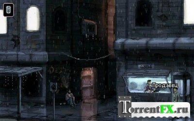 Gemini Rue: Заговор на Барракусе (2012) PC