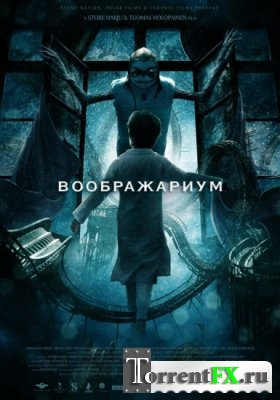 Воображариум / Imaginaerum (2012) HDRip | L1