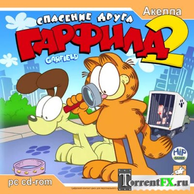 ������� 2: �������� ����� / Garfield: Saving Arlene (2005) PC