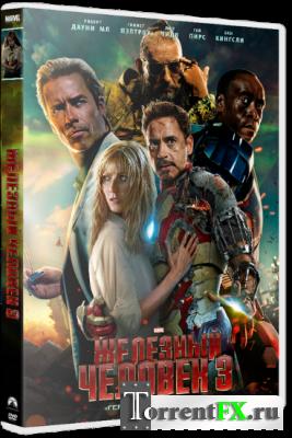 �������� ������� 3 / Iron Man 3 (2013) TS
