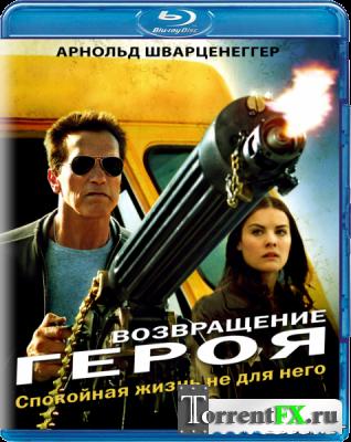 Возвращение героя / The Last Stand [US-Transfer] (2013) BDRip