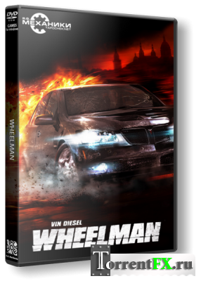 ��� ������. Wheelman (2009) PC | RePack �� R.G. ��������