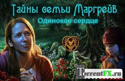 Тайны семьи Маргрейв. Одинокое сердце (2013) PC