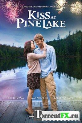������� � ����� / Kiss at Pine Lake (2012) DVDRip | P