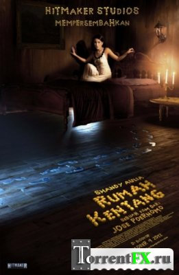 Картофельный дом / Potato House (2012) DVDRip | L2