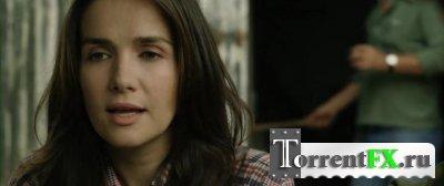 Подпольное детство / Infancia clandestina (2011) DVDRip | L1
