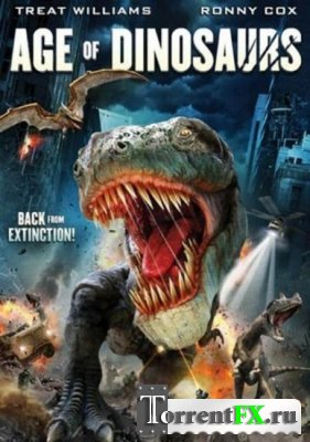 Эра динозавров / Age of Dinosaurs (2013) WEB-DLRip | L1