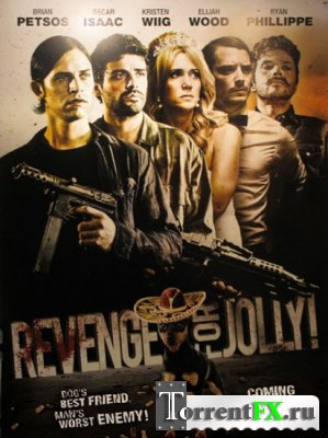 Всех порву! / Revenge for Jolly! (2012) WEBRip | L1
