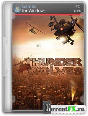 Thunder Wolves (2013) РС | Лицензия