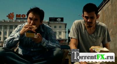 Сомнамбула (2012) DVDRip