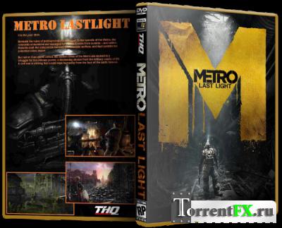 ����� 2033: ��� ������� / Metro: Last Light (2013) �� | RePack �� R.G. ��������