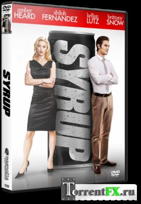 Сироп / Syrup (2013) WEB-DL 720p | L1