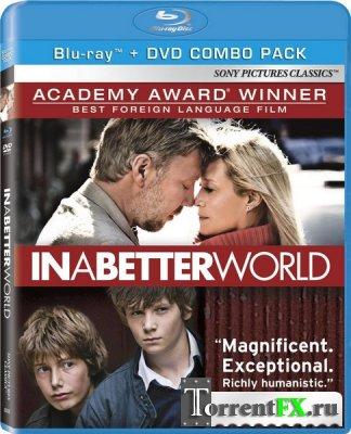 Месть / Hævnen / In a Better World (2010) BDRip-AVC