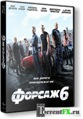 ������ 6 / Fast & Furious 6 (2013) CAMRip