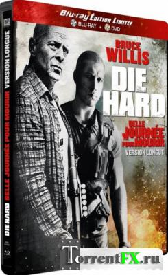 Крепкий орешек: Хороший день, чтобы умереть / A Good Day to Die Hard (2013) BDRip-AVC 720р
