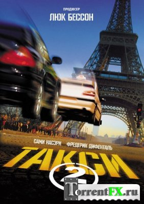 Такси 2 / Taxi 2 (2000) HDRip