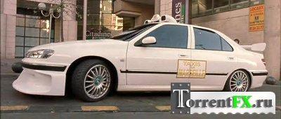 Такси 3 / Taxi 3 (2003) BDRip