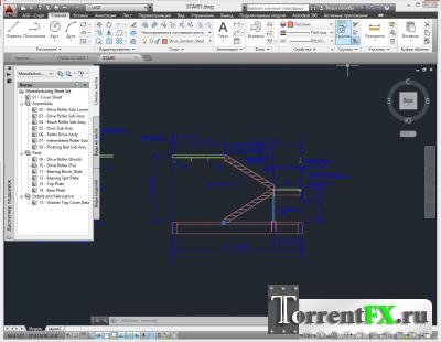 Autodesk AutoCAD Structural Detailing 2014 (2013) PC