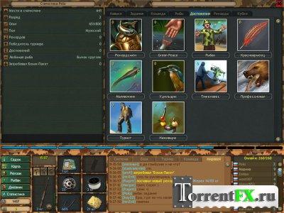 Фантастическая рыбалка / Fantastic Fishing [v. 0.3.1] (2013) PC
