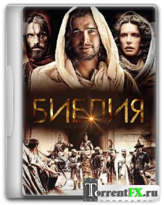 Библия / The Bible [S01] (2013) HDTVRip, BDRip | Baibako