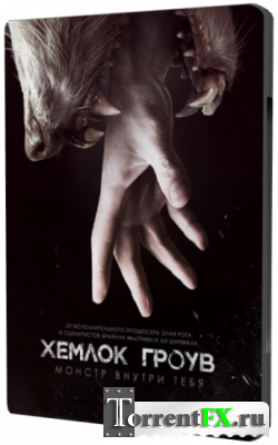 Хемлок Гроув / Hemlock Grove [S01] (2013) WEBRip | NewStudio