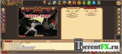 Легeндa: Нaслeдие Дрaкoнов [v. 3.0.65] (2006) PC