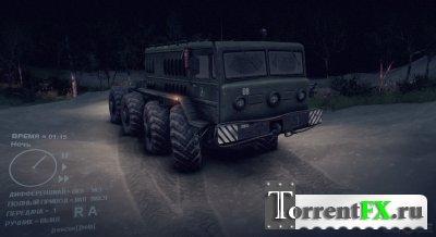 Вращая колеса / Spin Tires [1.3] (2013) PC