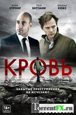 Кровь / Blood (2012) HDRip | L1