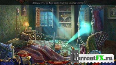 Грёзы: Любовь Сестры. Коллекционное Издание (2013) PC