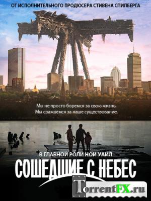 Сошедшие с небес / Рухнувшие небеса / Falling Skies [S01] (2011) BDRip