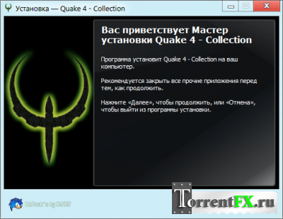 Quake 4 - Collection (2005) PC