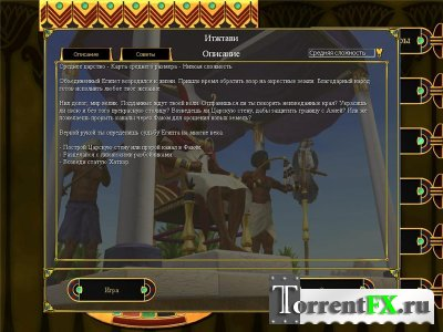Вечные города: Дети Нила / Immortal Cities: Children of the Nile (2005) PC