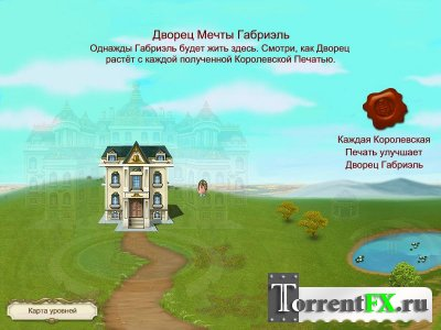 ��������� ������ / The Palace Builder (2012) PC